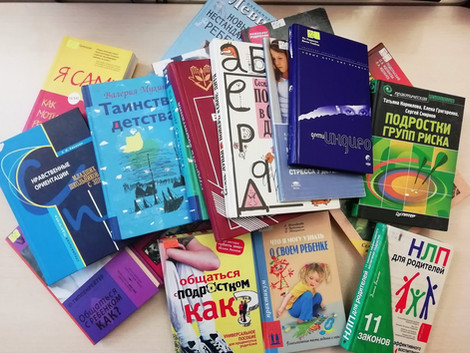 Книги, которые помогут наладить отношения с ребенком