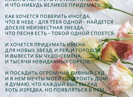 """Литературное объединение """"Родники Синегорья"""". Наталья Горбунова"""