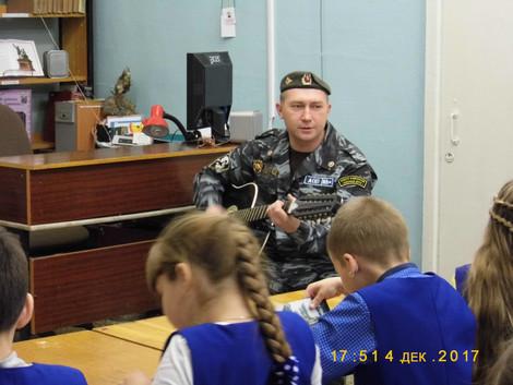 День Героев Отечества в Баранчинской библиотеке