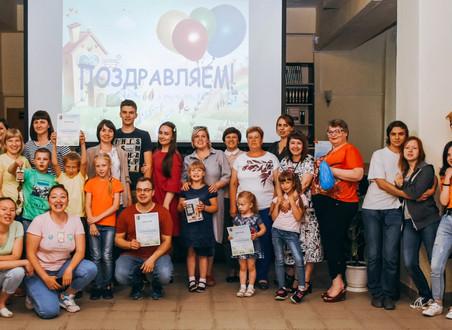"""""""Семейный баталии"""""""