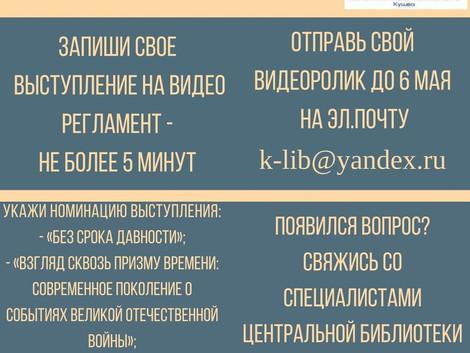 XIV Татищевские (малые) краеведческие чтения