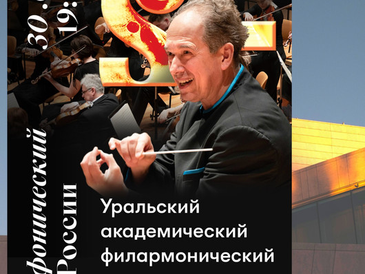 Виртуальный концертный зал приглашает