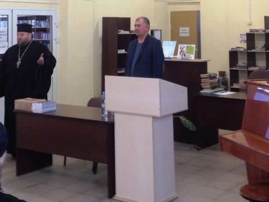 Презентация книги Романа Силантьева