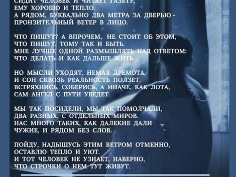 """Литературное объединение """"Родники Синегорья"""". Ольга Балашова"""