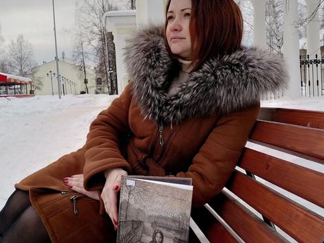 Книжная полка Центральной библиотеки. Тамара Цинберг. Седьмая симфония (12+)