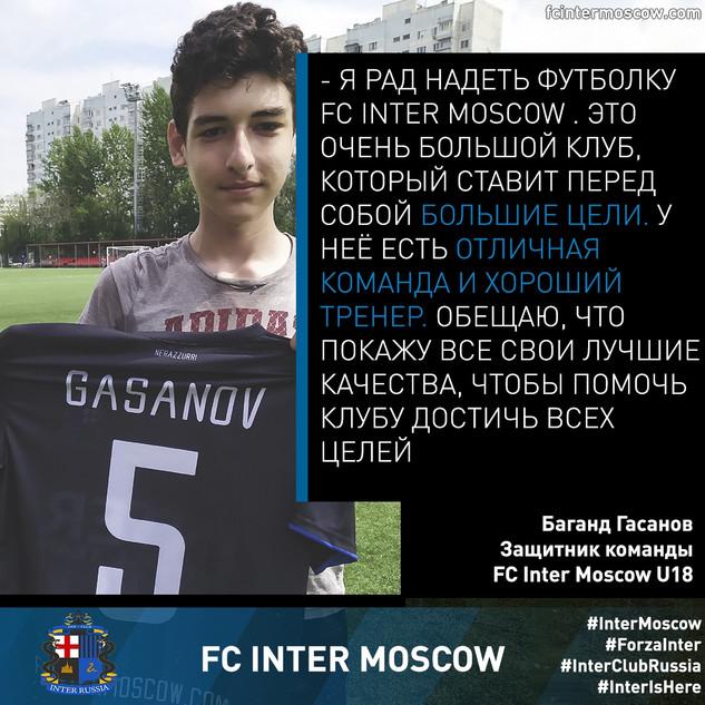 Баганд Гасанов, футболист 2005 года рождения