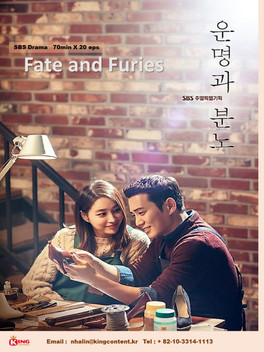 FATE AND FURIES