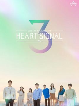 HEART SIGNAL SEASON 1-3