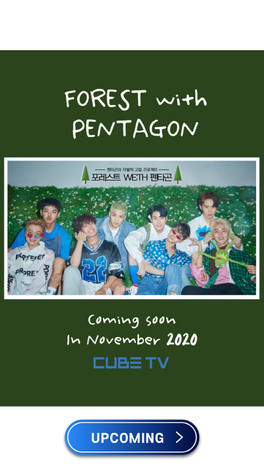 FOREST WITH PENTAGON