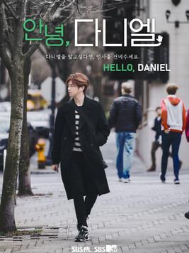 HELLO DANIEL
