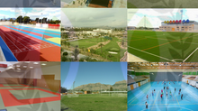Спортивная База ITAe