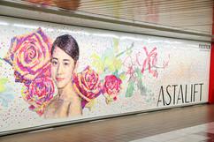 富士フィルムASTALIFT新宿駅地下通路巨大実物広告制作