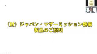 【短縮】リラクールウェビナー