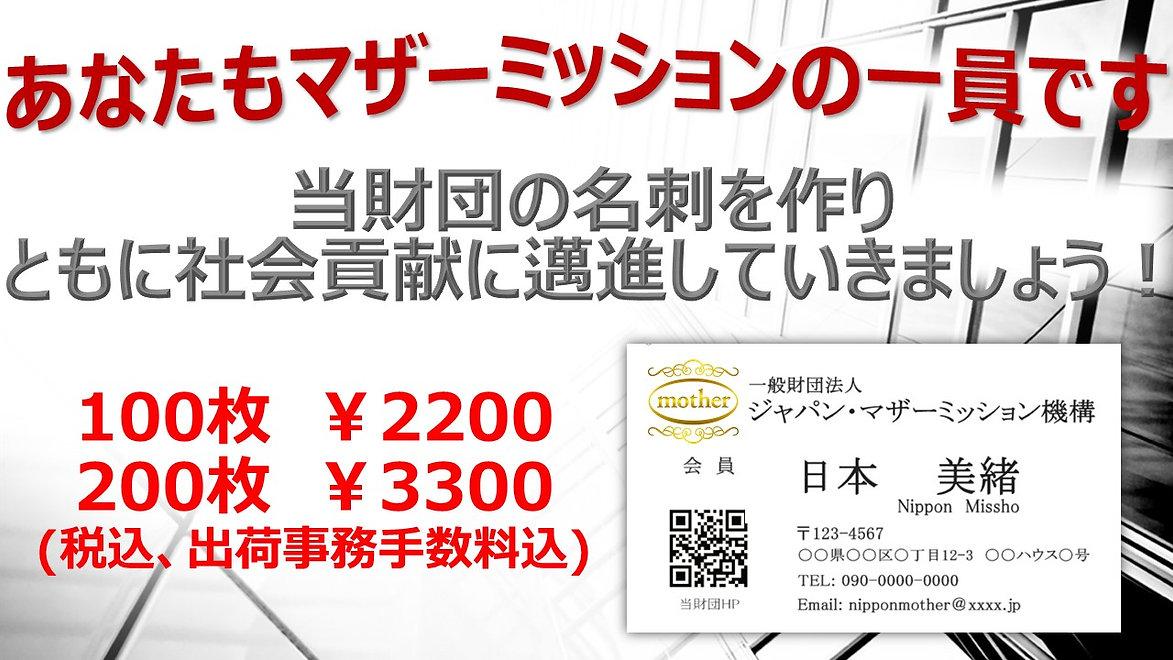 【ZOOM】名刺.jpg