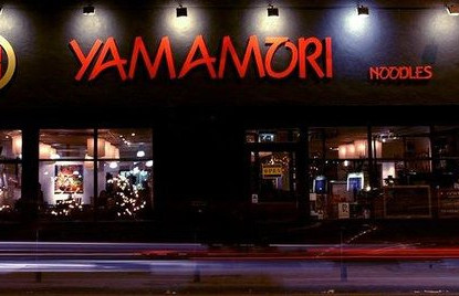 Yamamori: the best Japanese food in Dublin