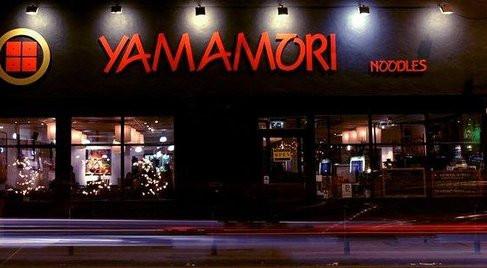 Yamamori: the best Japanese food in Dublin