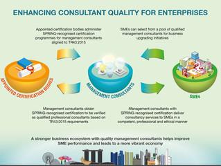 RMC Certification