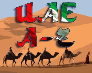 UAE A-Z_desert
