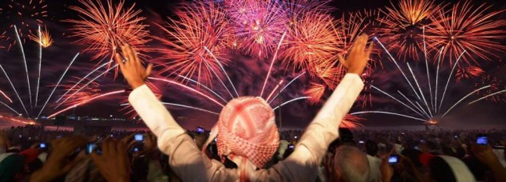Fireworks at Yas Island