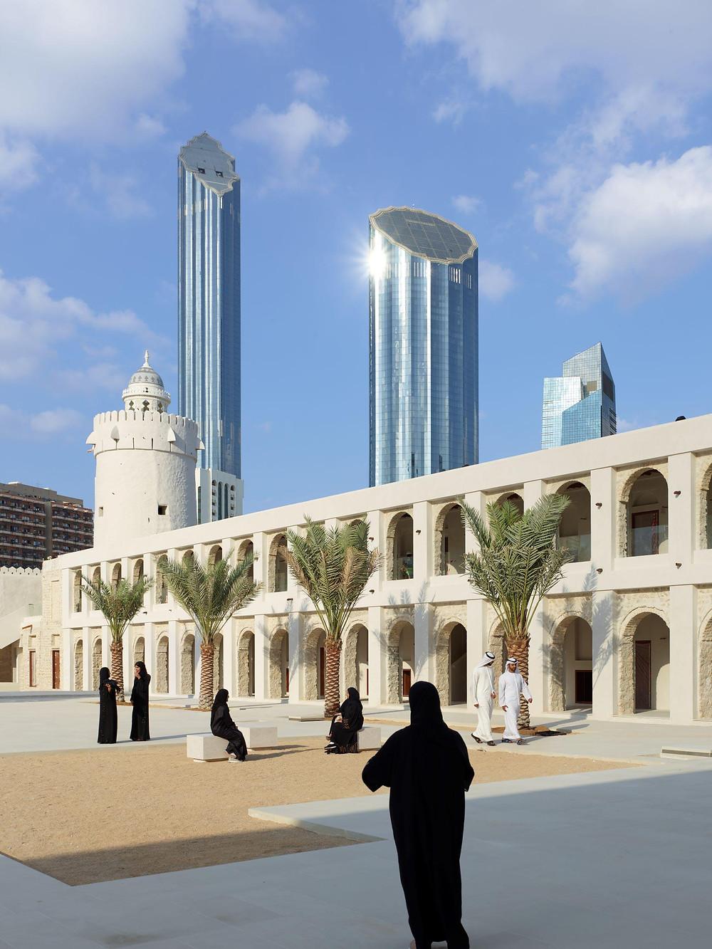 Palace Courtyard Qasr Al Hosn