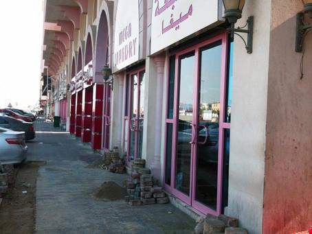 Pink Shops, Part ٢ (2)
