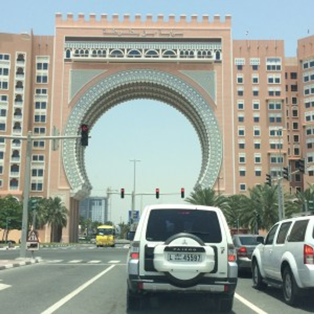 The gates of Ibn Battuta