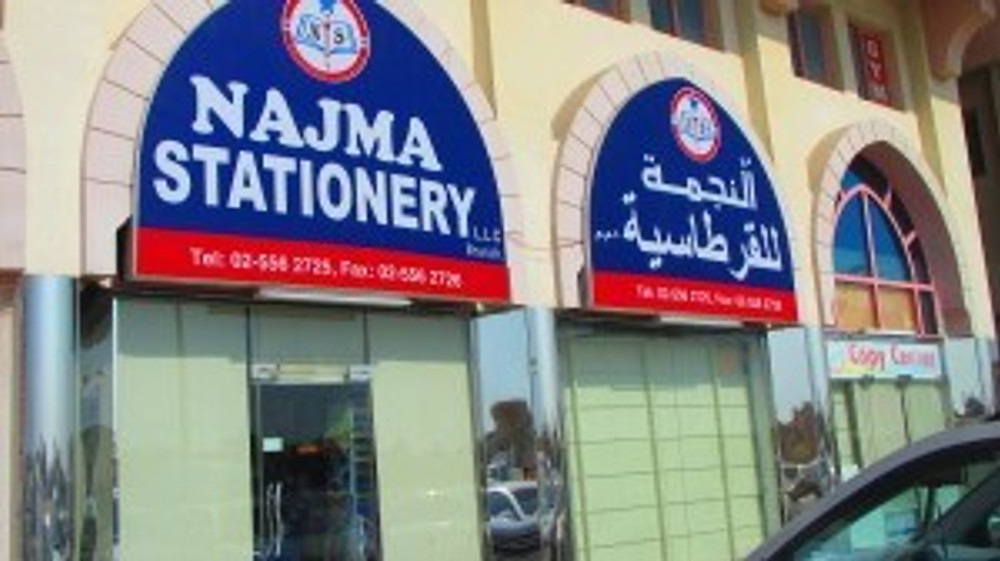 Najma:The Stationery Store!!
