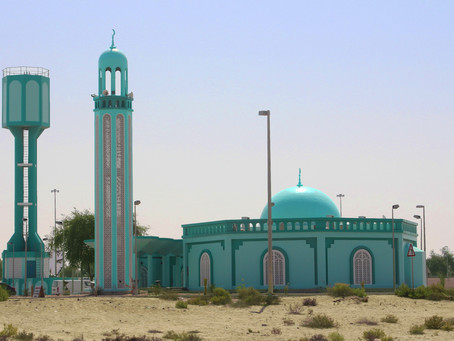 Daily Photo–Turquoise Mosque
