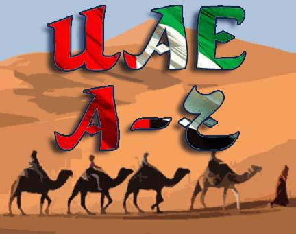 UAE A-Z