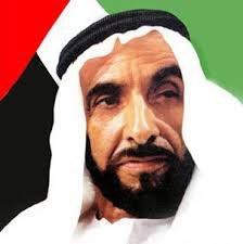 Sheikh Zayed_UAE A-Z