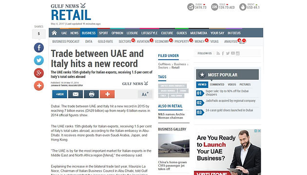 Trade between UAE and Italy hits a new record | Abu Dhabi