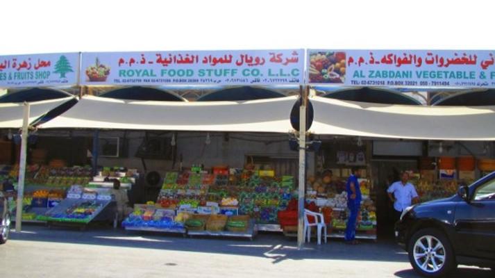Royal Food Stuff Produce Market