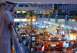 Dubai Mall Rat, Part ١