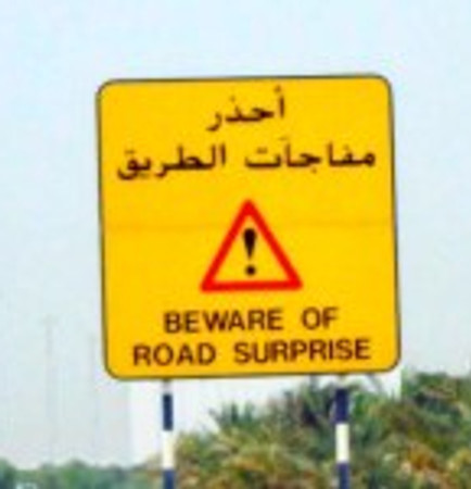 Funny signs in the UAE
