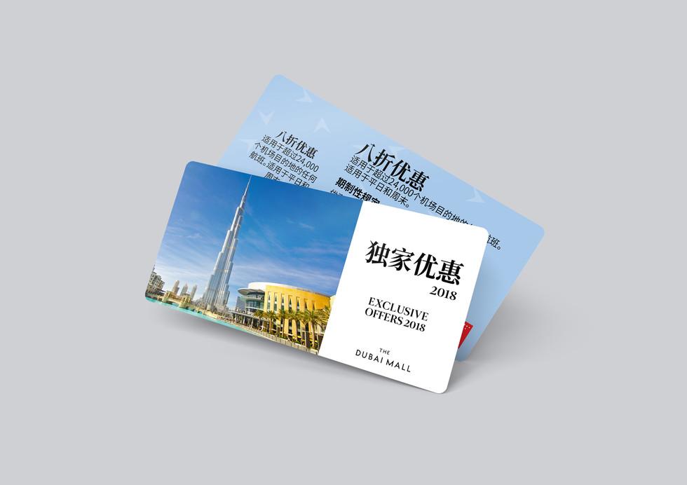 Dubai Mall Chinese Vouchers.jpg