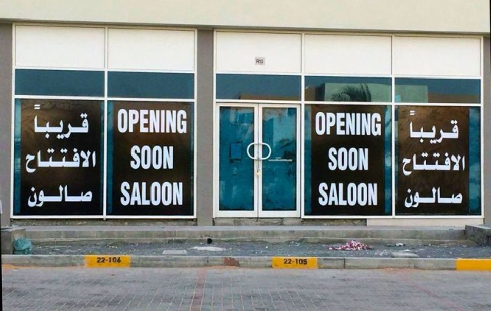 Oh yeah! It's the Opening Soon Saloon! It FINALLY happened