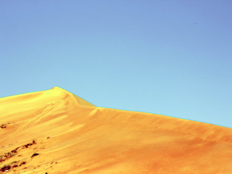 The Road to Al Ain, Part ١
