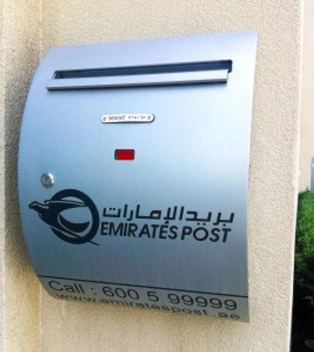 Emirates' Post Box