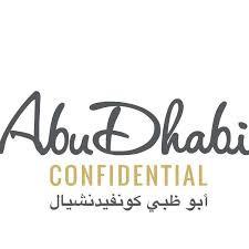 Abu Dhabi Confidential