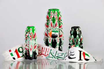 National Day corporate gift