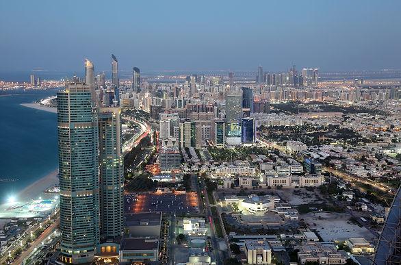 ATM Internationale Abu Dhabi