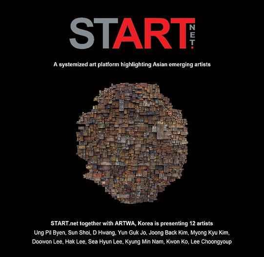 STARTNET.png
