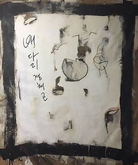 2017, 김중백, home, coffee, gesso, charcole