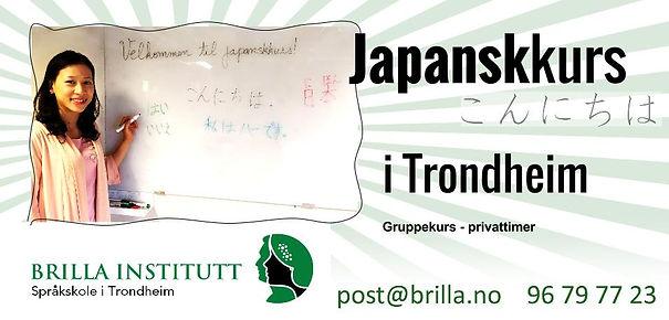 japanskkurs i trondheim norskkurs spanskkurs koreanskkurs italienskkurs engelskkurs franskkurs russiskkurs portugisiskkurs språkkurs