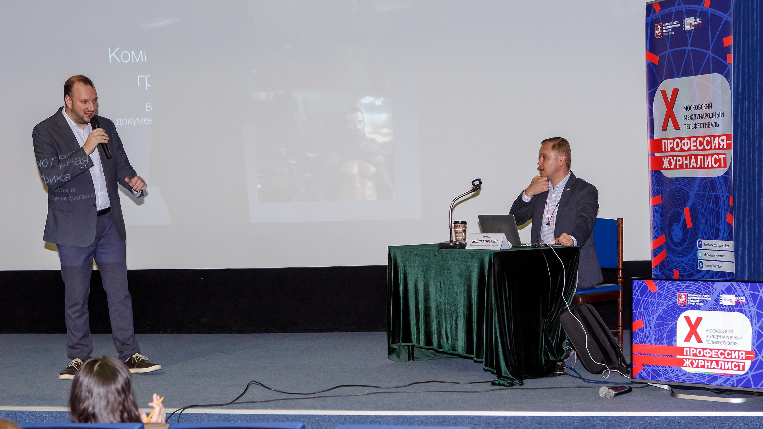 Мастер-класс Антона Войцеховского