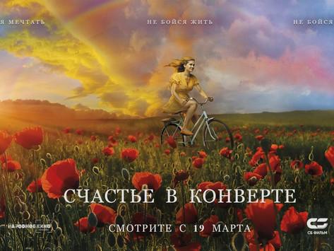Приглашаем на торжественное закрытие медиафестиваля «РОДИНА В СЕРДЦЕ»