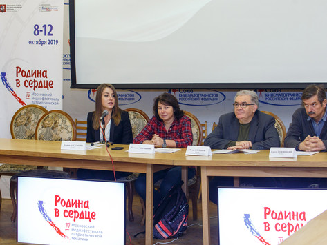 Пресс-конференция IV медифестиваля «РОДИНА В СЕРДЦЕ» в Доме кино