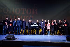 В Смоленске назвали имена победителей XIV кинофестиваля «Золотой Феникс»