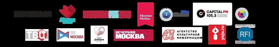 лого-инфо-спонсоров-для-сайта-ПЖ2020.png