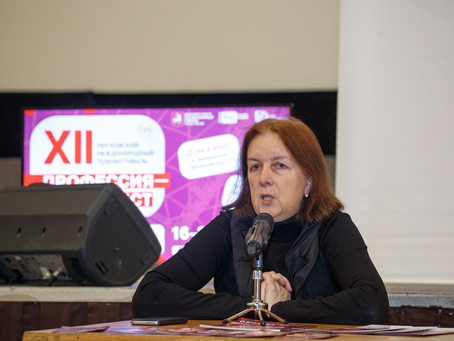 17 ноября состоялся мастер-класс о культурной журналистике и показ фильмов